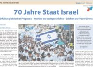 Dossier – 70 Jahre Staat Israel